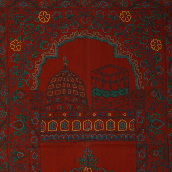Imane Handmade Prayer Rug