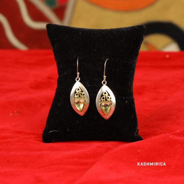 Basir - Earrings