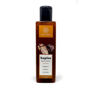 Coffee and Chocolate Face Wash